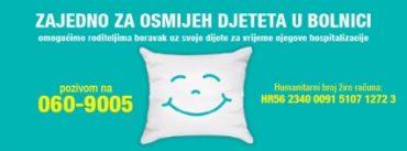 Osmijeh djeteta